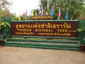 entrata parco nazionale erawan