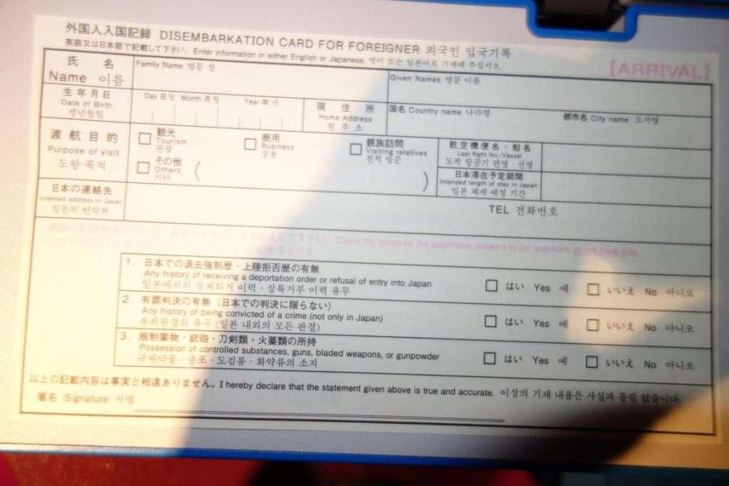 Carta di sbarco in Giappone