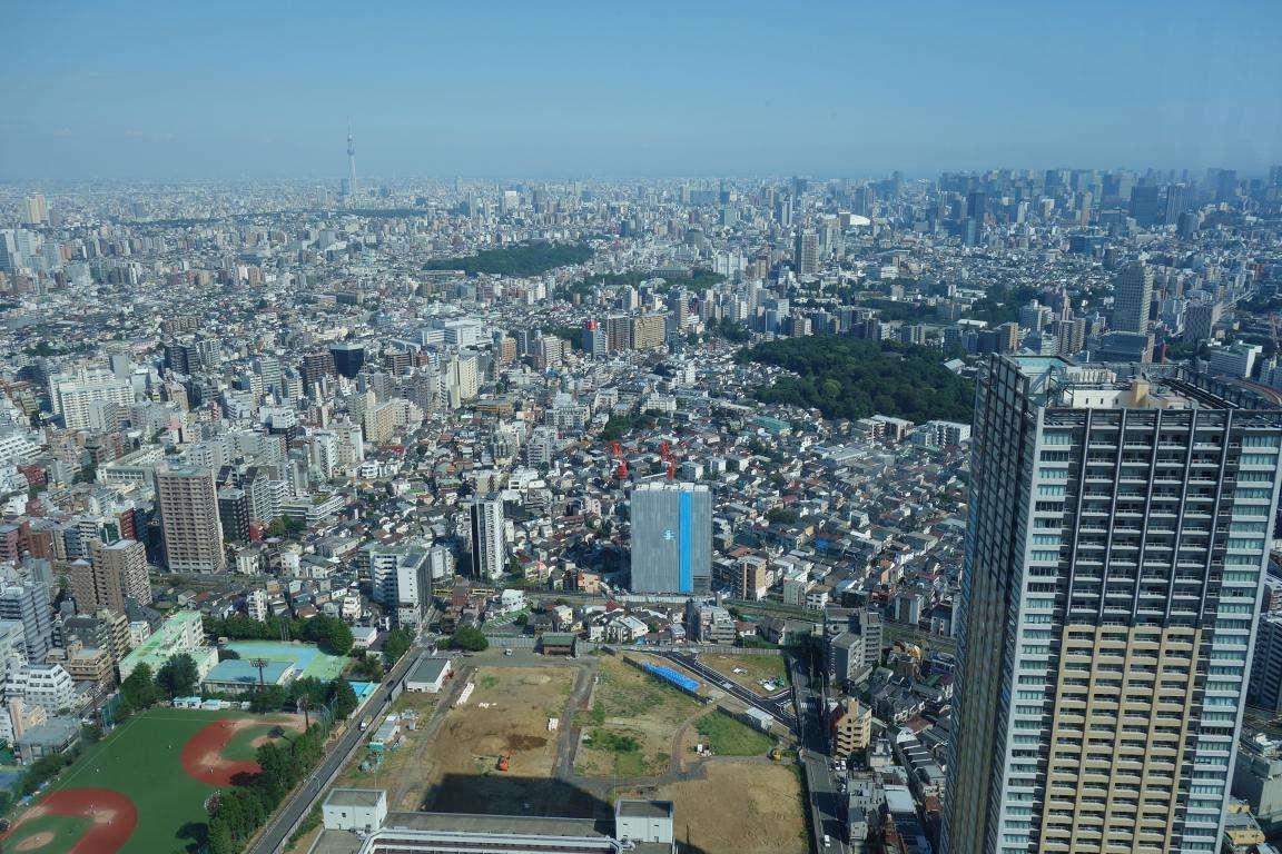 Vista dalla Sunshine Tower di Ikebukuro