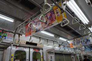 metro interno tokyo