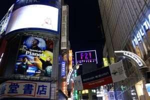 Shibuya insegne