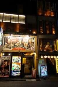 ristorante tipico Tokyo