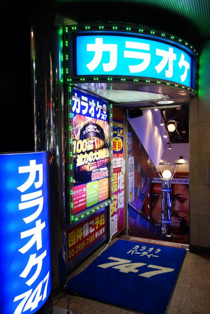 karaoke Tokyo