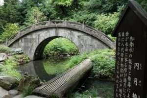 Ponte Luna del parco a Tokyo