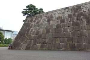Mura del castello di Tokyo