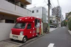 Stranezze a Tokyo