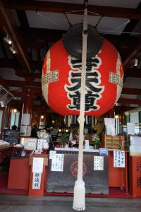 Bentendo temple Tokyo