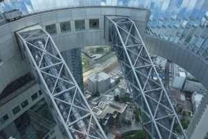 Abeno Harukas torre vista su Osaka