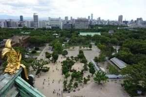 Vista sul Parco del Castello di Osaka