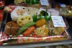 Bento vassoi di cibo da asporto giapponese