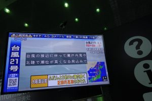 Tifone in Giappone