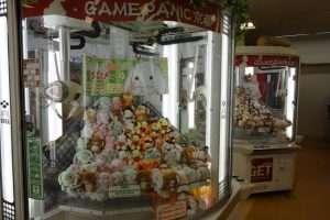 Sale giochi a Kyoto