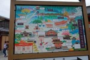 Fushimi inari tempio di Kyoto