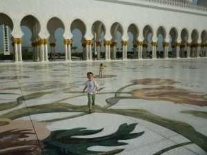 Arcate della moschea