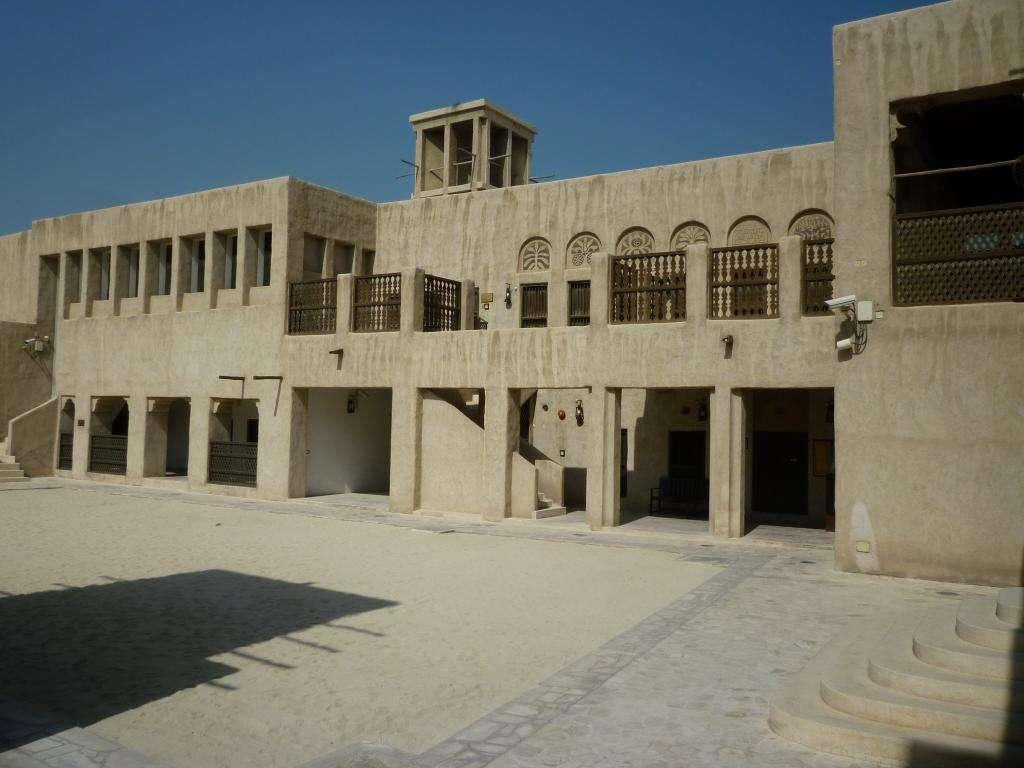 Al Maktoum House