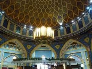 Corte della Persia all'Ibn Battuta Mall