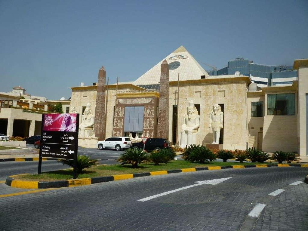 Mall Lamcy Plaza
