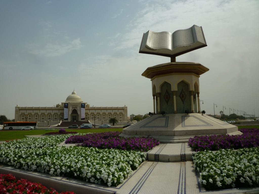 Sharjah cultural square