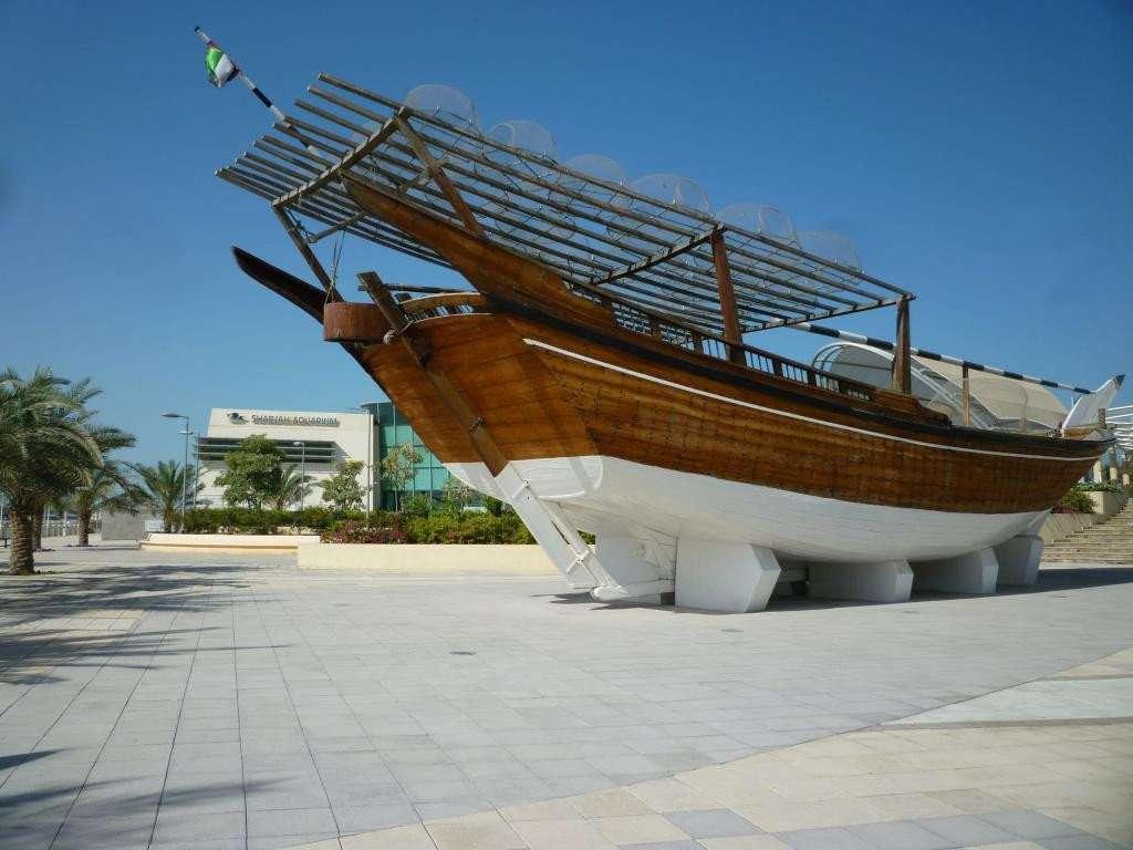 Acquario di Sharjah