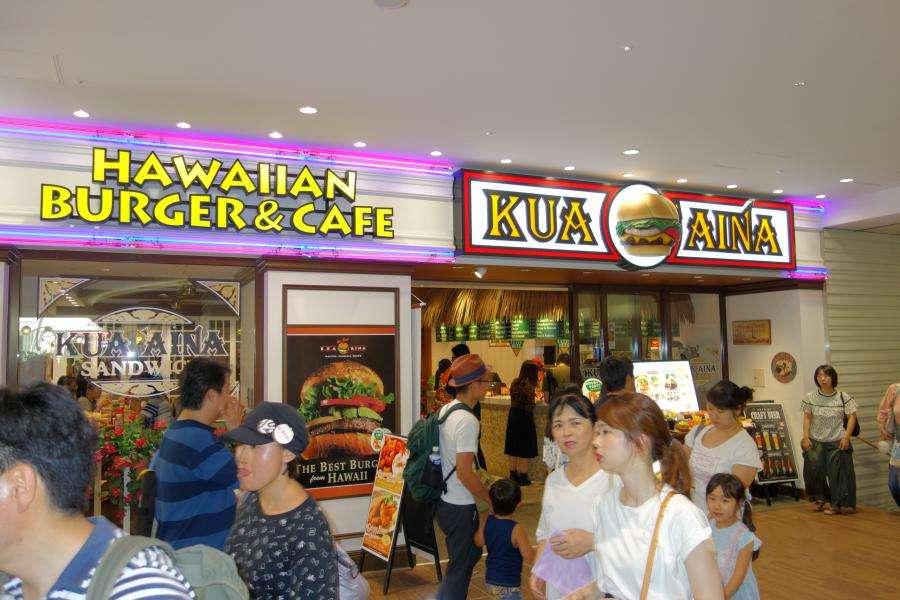 Sunshine City ristoranti a Ikebukuro