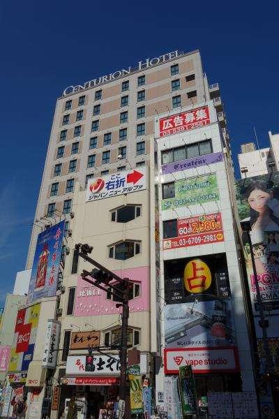 Centurion hotel a Ikebukuro