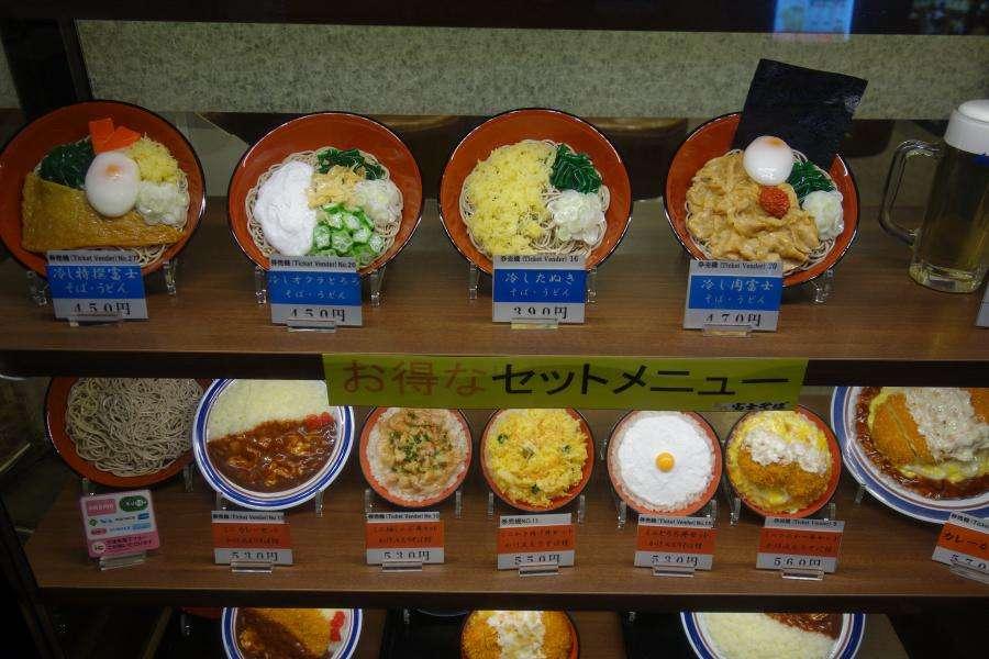 Riproduzioni dei piatti giapponesi
