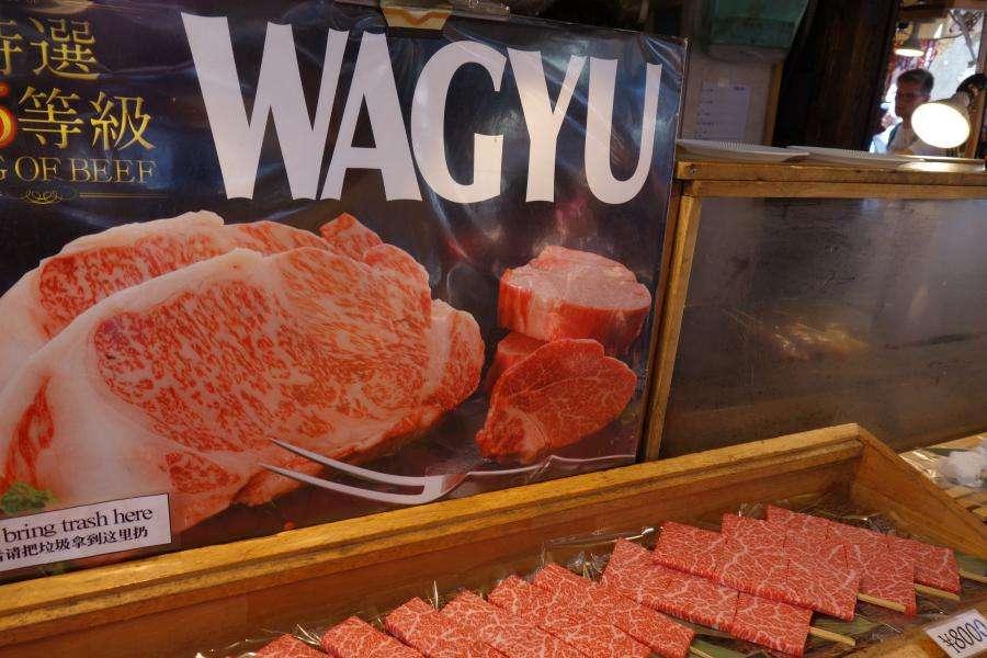 Wagyu manzo pregiato giapponese