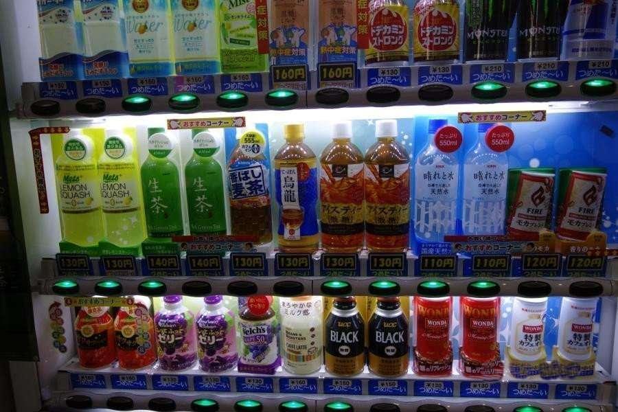 Distributori automatici giapponesi