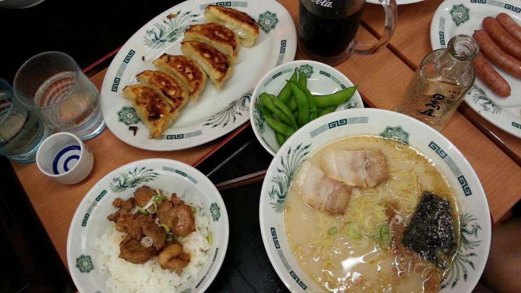 Gyoza, udon, edamame menu' giapponese