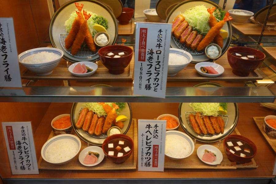 Tonkatsu la cotoletta giapponese