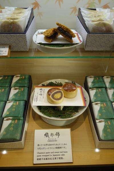 Oribenishiki tortine con ripieno di castagne