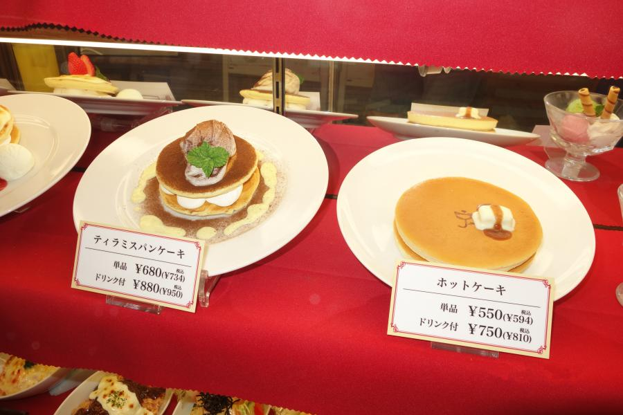 Dorayaki dolci giapponesi