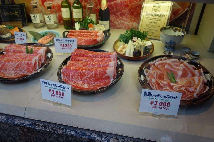 Shabu shabu giapponese