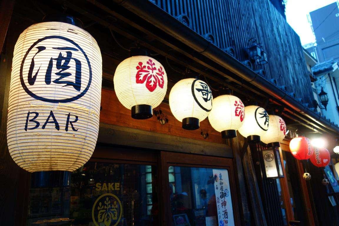 Bevande giapponesi