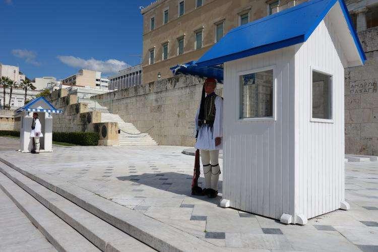 Guardie di Atene