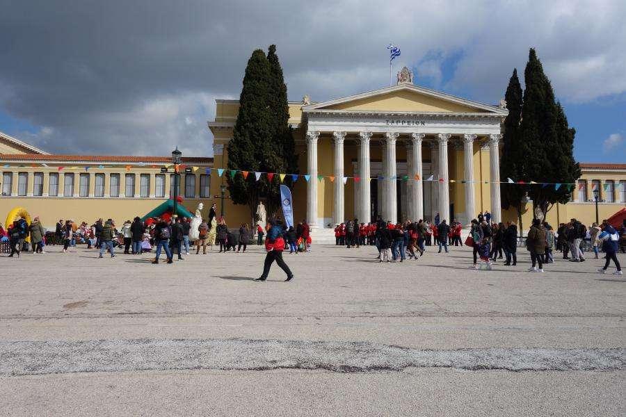 Zappion Atene