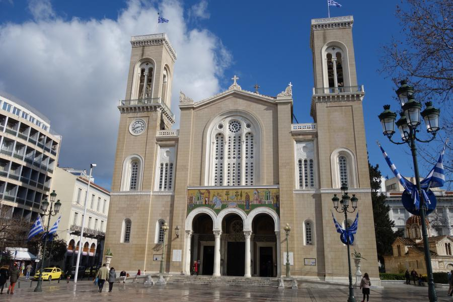 Cattedrale metropolitana di Atene