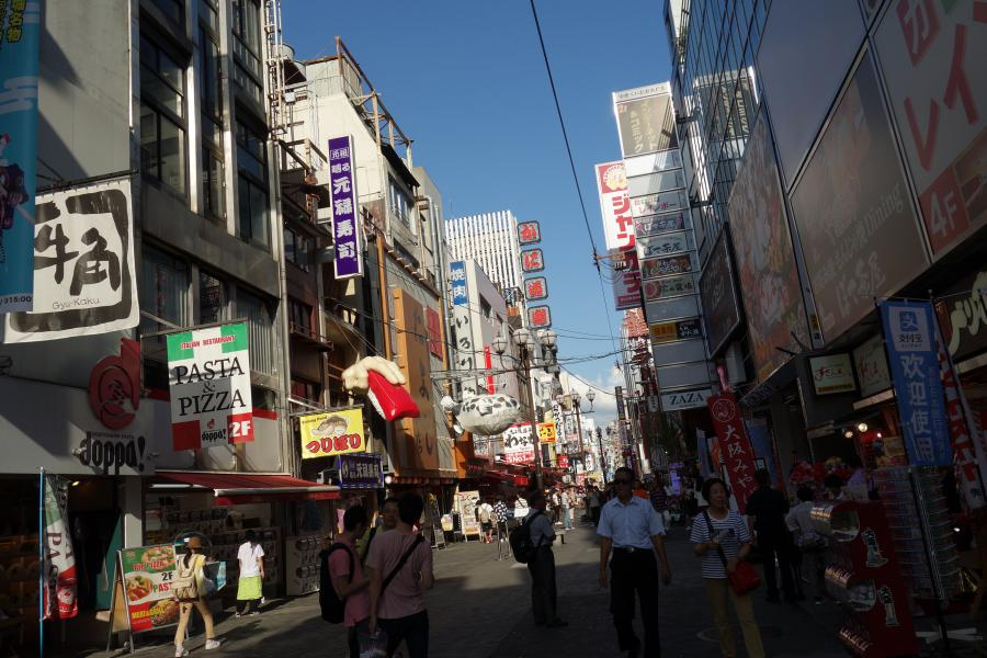 Dotonbori quartiere di Osaka