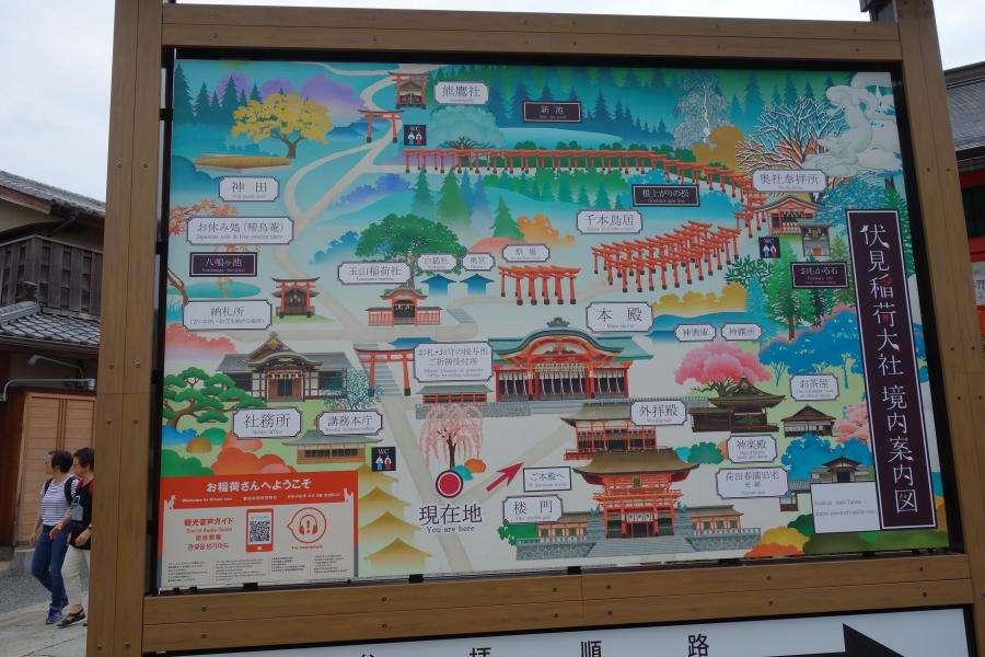 Mappa del santuario shintoista a Kyoto