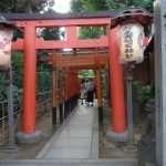 UENO PARK COSA VEDERE A TOKYO