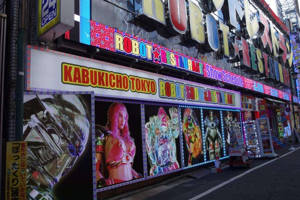 Kabukicho cosa vedere