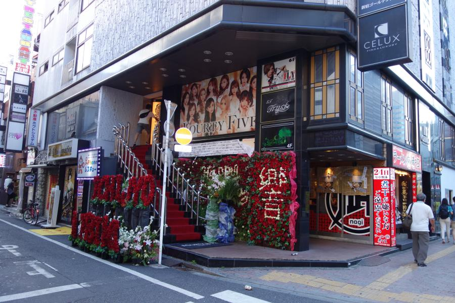 Kabukicho locali tipici