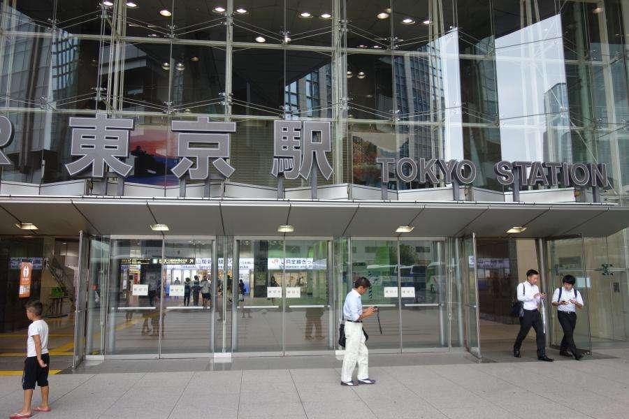 Stazione di Tokyo entrata
