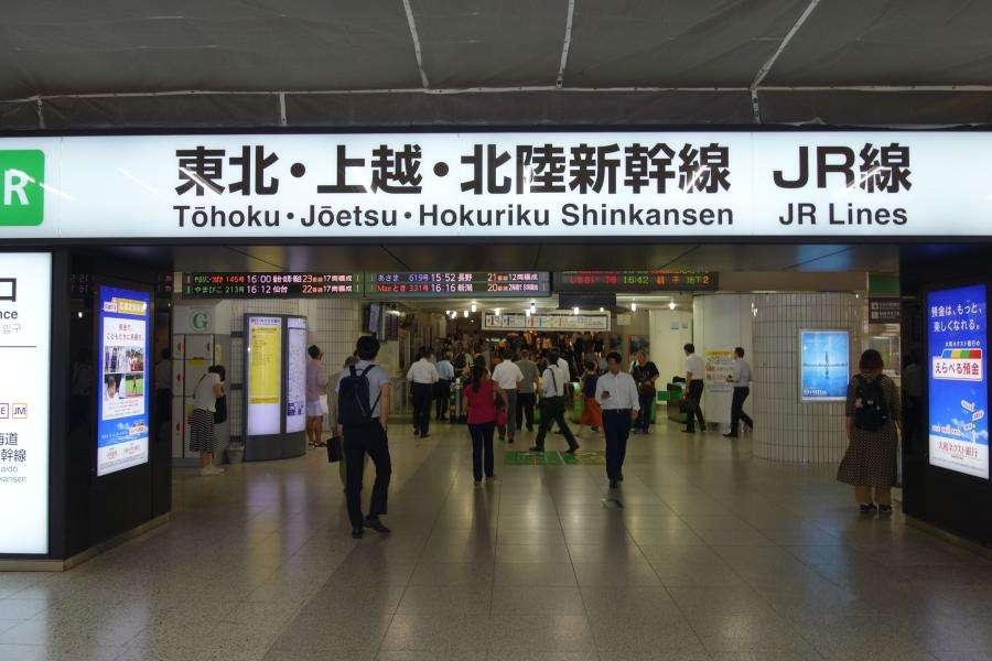 Passaggi sotterranei stazione di Tokyo